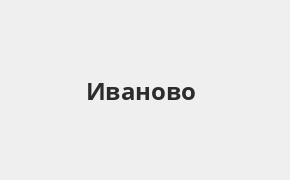 Справочная информация: Банкоматы Райффайзенбанка в Иваново — часы работы и адреса терминалов на карте