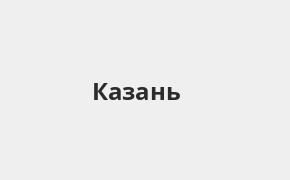 Справочная информация: Банкоматы Райффайзенбанка в Казани — часы работы и адреса терминалов на карте