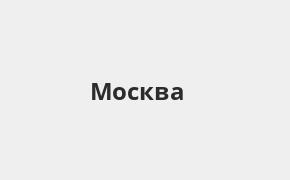 Справочная информация: Отделение Райффайзенбанка по адресу Москва, Банный переулок, 3 — телефоны и режим работы