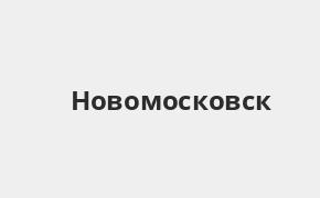Справочная информация: Банкоматы Райффайзенбанка в Новомосковске — часы работы и адреса терминалов на карте